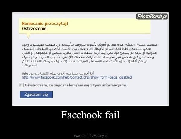 Facebook fail –