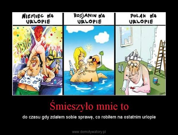 http://img3.demotywatoryfb.pl//uploads/201111/1321715833_by_piter1984_600.jpg