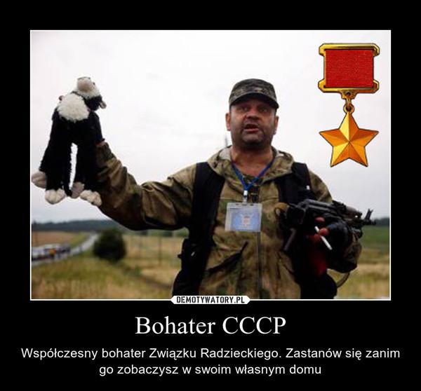 Bohater CCCP – Współczesny bohater Związku Radzieckiego. Zastanów się zanim go zobaczysz w swoim własnym domu