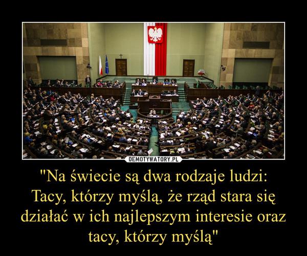 """""""Na świecie są dwa rodzaje ludzi:Tacy, którzy myślą, że rząd stara się działać w ich najlepszym interesie oraz tacy, którzy myślą"""" –"""