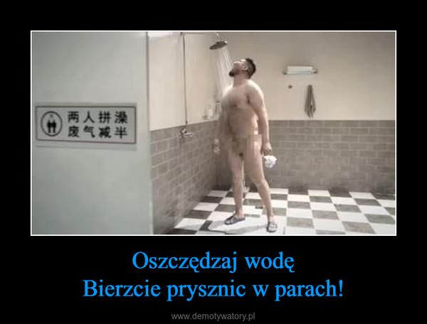 Oszczędzaj wodęBierzcie prysznic w parach! –