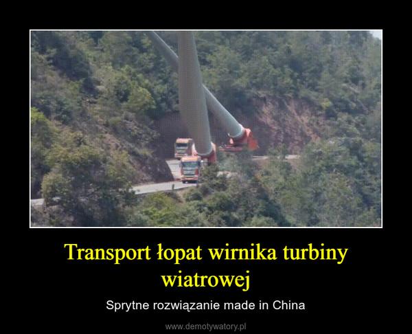 Transport łopat wirnika turbiny wiatrowej – Sprytne rozwiązanie made in China