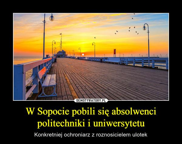 1502219213_ggsdbt_600.jpg