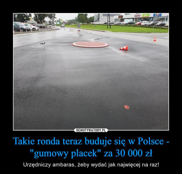 """Takie ronda teraz buduje się w Polsce - """"gumowy placek"""" za 30 000 zł – Urzędniczy ambaras, żeby wydać jak najwięcej na raz!"""